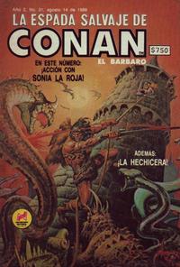 Cover Thumbnail for La Espada Salvaje de Conan el Bárbaro (Novedades, 1988 series) #31
