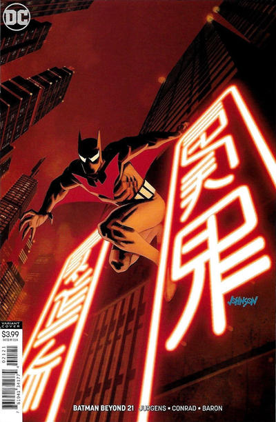 Cover for Batman Beyond (DC, 2016 series) #21 [Dave Johnson Cover]