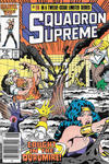 Cover for Squadron Supreme (Marvel, 1985 series) #10 [Newsstand]