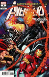 Cover for Avengers (Marvel, 2018 series) #8 (698) [Mike McKone 'Cosmic Ghost Rider VS']