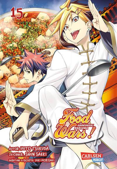 Cover for Food Wars (Carlsen Comics [DE], 2016 series) #15