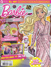 Cover for Barbie (Hjemmet / Egmont, 2016 series) #1/2019