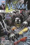 Cover Thumbnail for Venom (2017 series) #150 [Second Printing - Gerardo Sandoval]