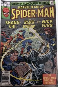 Cover Thumbnail for Marvel Team-Up (Marvel, 1972 series) #85 [British]