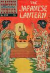 Cover for Classics Illustrated Junior (Gilberton, 1953 series) #559 - The Japanese Lantern