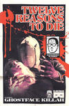 Cover Thumbnail for 12 Reasons to Die (2013 series) #1 [Austin Books & Comics Exclusive]