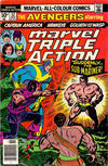 Cover for Marvel Triple Action (Marvel, 1972 series) #32 [British]
