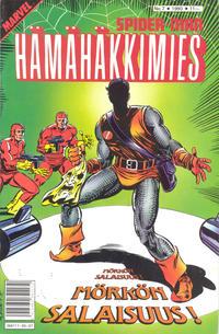 Cover Thumbnail for Hämähäkkimies (Semic, 1980 series) #7/1990