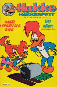 Cover for Hakke Hakkespett (Semic, 1977 series) #10/1980