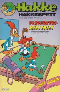 Cover Thumbnail for Hakke Hakkespett (Semic, 1977 series) #9/1982
