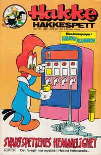 Cover Thumbnail for Hakke Hakkespett (Semic, 1977 series) #10/1982