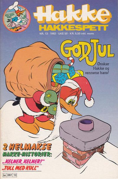 Cover for Hakke Hakkespett (Semic, 1977 series) #13/1982