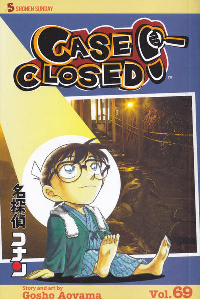 Cover for Case Closed (Viz, 2004 series) #69