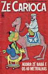 Cover for Zé Carioca (Editora Abril, 1961 series) #979