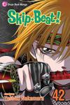 Cover for Skip Beat! (Viz, 2006 series) #42