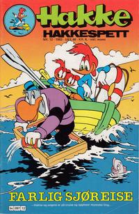 Cover Thumbnail for Hakke Hakkespett (Semic, 1977 series) #12/1983