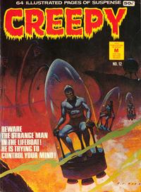 Cover Thumbnail for Creepy (K. G. Murray, 1974 series) #12