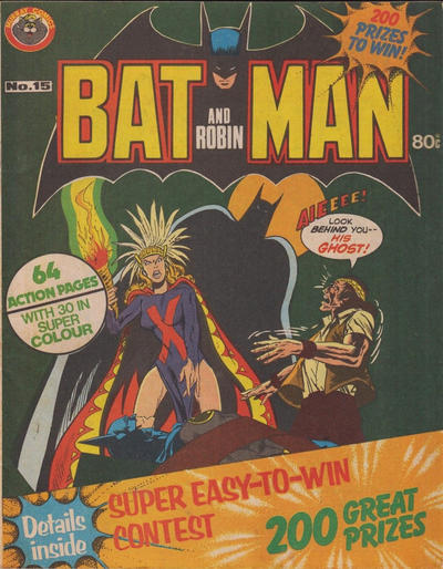 Cover for Batman and Robin (K. G. Murray, 1976 series) #15
