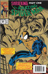 Cover for The Amazing Spider-Man (Marvel, 1963 series) #390 [Newsstand]