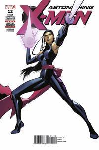 Cover Thumbnail for Astonishing X-Men (Marvel, 2017 series) #12 [Second Printing - Gerardo Sandoval]