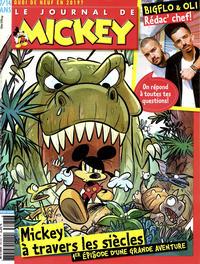 Cover Thumbnail for Le Journal de Mickey (Disney Hachette Presse, 1952 series) #3472