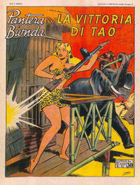 Cover Thumbnail for Pantera Bionda (A.R.C., 1948 series) #43