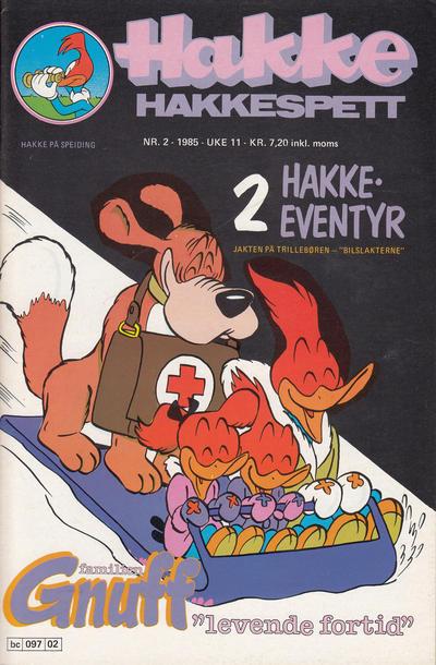 Cover for Hakke Hakkespett (Semic, 1977 series) #2/1985