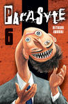 Cover for Parasyte (Kodansha, 2011 series) #6