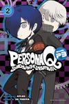 Cover for Persona Q: Shadow of the Labyrinth Side: P3 (Kodansha, 2016 series) #2