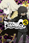 Cover for Persona Q: Shadow of the Labyrinth Side: P4 (Kodansha, 2016 series) #3