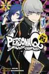 Cover for Persona Q: Shadow of the Labyrinth Side: P4 (Kodansha, 2016 series) #2