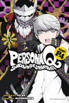 Cover for Persona Q: Shadow of the Labyrinth Side: P4 (Kodansha, 2016 series) #1