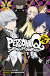 Cover for Persona Q: Shadow of the Labyrinth Side: P4 (Kodansha, 2016 series) #4