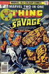 Cover for Marvel Two-in-One (Marvel, 1974 series) #21 [British]