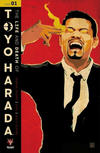 Cover Thumbnail for The Life and Death of Toyo Harada (2019 series) #1 [Brave New World / Knowhere Games & Comics - David Baron]