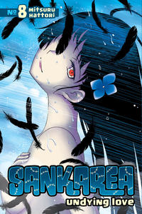 Cover Thumbnail for Sankarea: Undying Love (Kodansha, 2013 series) #8