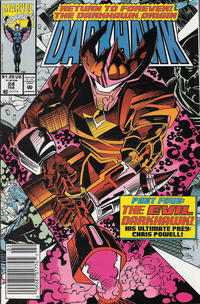 Cover Thumbnail for Darkhawk (Marvel, 1991 series) #24 [Newsstand]