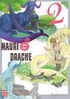 Cover for Mauri und der Drache (Kazé, 2017 series) #2