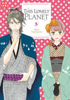 Cover for This Lonely Planet (Kazé, 2017 series) #3