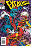 Cover for Excalibur (Marvel, 1988 series) #73 [Newsstand]