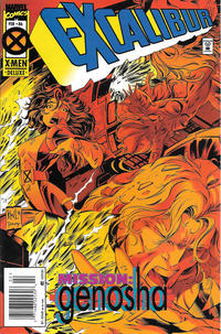 Cover Thumbnail for Excalibur (Marvel, 1988 series) #86 [Deluxe Newsstand Edition]