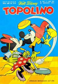 Cover Thumbnail for Topolino (Arnoldo Mondadori Editore, 1949 series) #947
