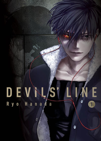 Cover for Devils' Line (Vertical, 2016 series) #1