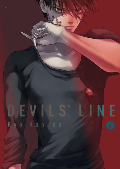 Cover for Devils' Line (Vertical, 2016 series) #4