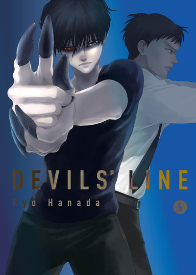 Cover for Devils' Line (Vertical, 2016 series) #5