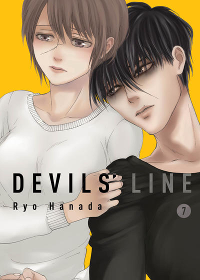 Cover for Devils' Line (Vertical, 2016 series) #7