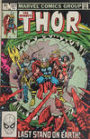 Cover for Thor (Marvel, 1966 series) #327 [Direct]