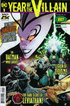 Cover Thumbnail for DC's Year of the Villain Special (2019 series) #1 [Emerald City Comics]