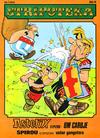 Cover for Stripoteka (Forum [Forum-Marketprint], 1973 series) #96
