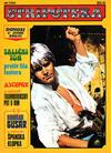 Cover for Stripoteka (Forum [Forum-Marketprint], 1973 series) #124